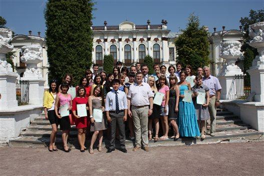 Участники MOSES 2010 после вручения сертификатов