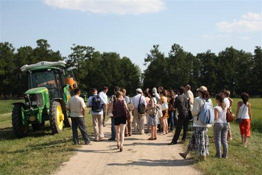 Центр точного земледелия